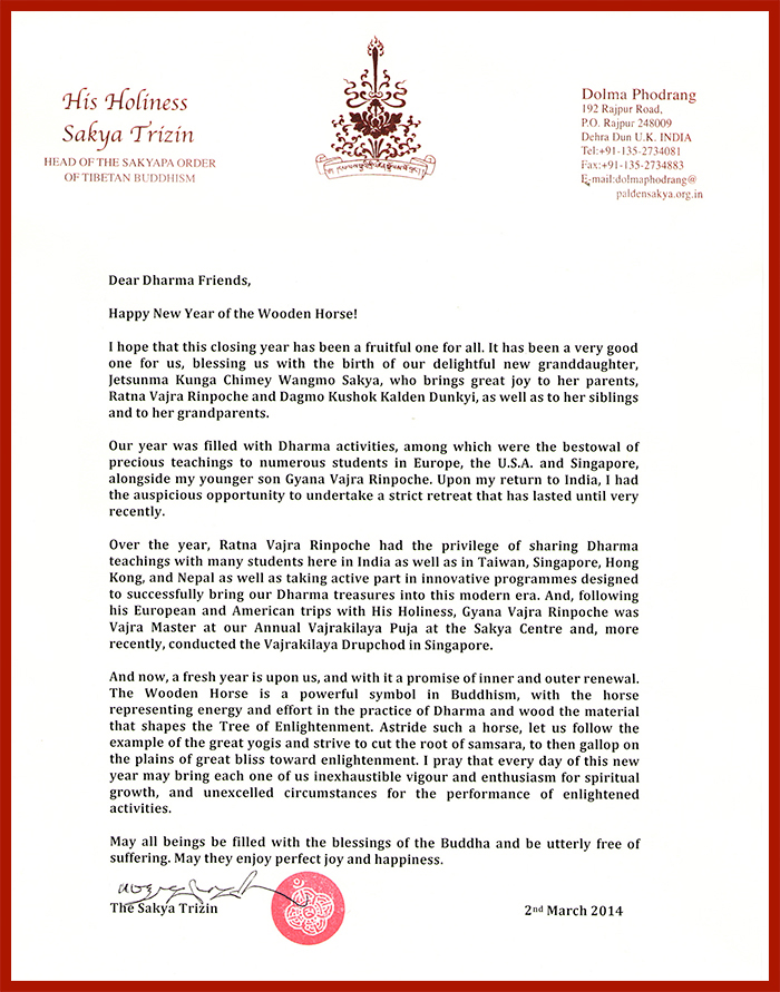 Losar Message 2014