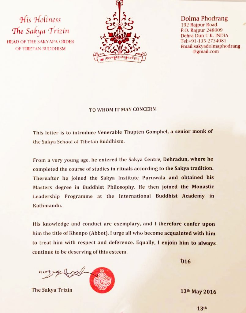 letter_khenpo_2016