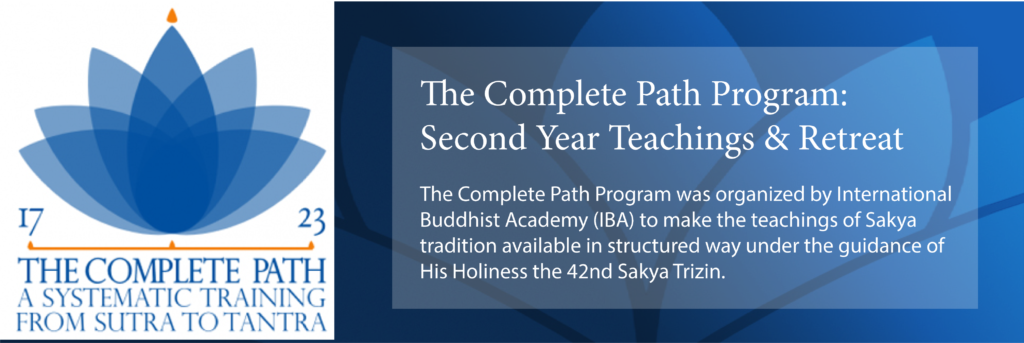 The Complete Path Program: Second Year Teachings & Retreat