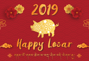 center-losar-email-01